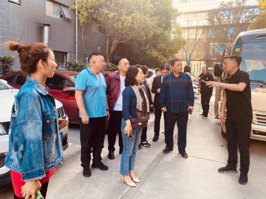 欢迎郑州市中原区政协领导莅临晶城科创园区指导